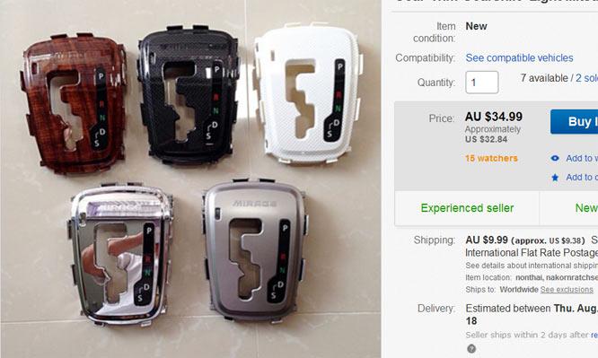 Name:  gearshift-surround-mirage.jpg Views: 3983 Size:  53.6 KB